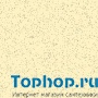 Кладочный раствор Ветонит (Vetonit) 150 Nattas (1000 кг.)