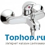 """Vidima """"Орион"""" смеситель для ванны B4227AA"""