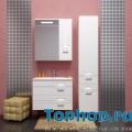 Мебель для ванной Opadiris Квадро 70 белый